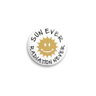 Значок 25мм Солнце всегда
