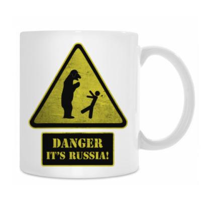 Danger It's Russia