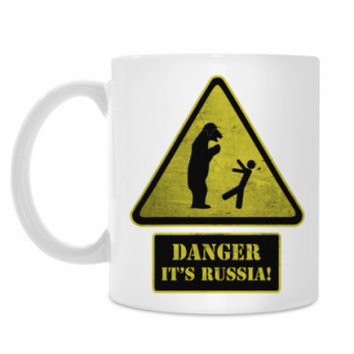 Кружка Danger It's Russia