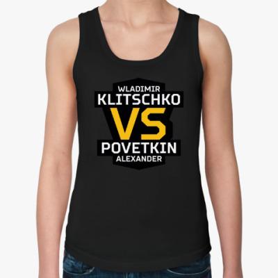 Женская майка Кличко-Поветкин
