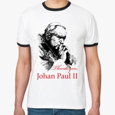 Футболка Ringer-T Папа Иоанн Павел II