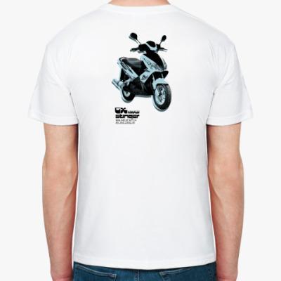 Gx-Moto Stinger