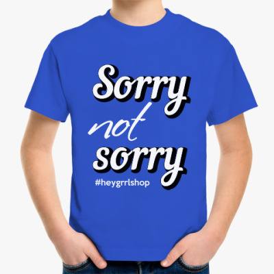 Детская футболка Sorry Not Sorry детская