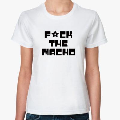 Классическая футболка Macho