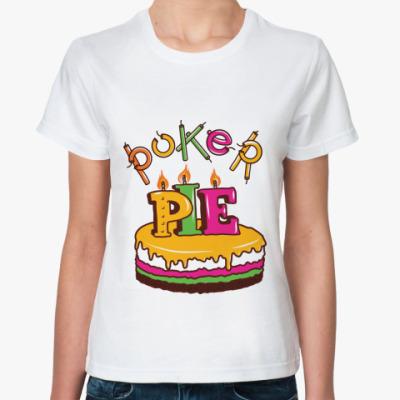 Классическая футболка Poker pie