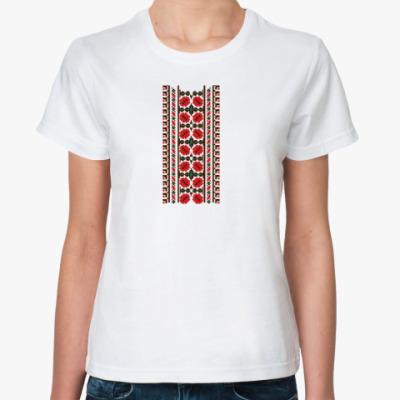 Классическая футболка Вышиванка Украина
