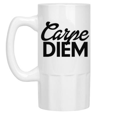 Пивная кружка Carpe Diem Живи настоящим