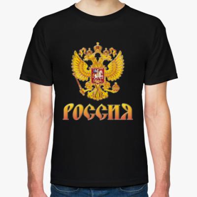 Футболка Россия. Герб РФ