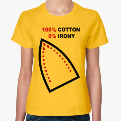 Женская футболка 100% хлопок, 0% железа