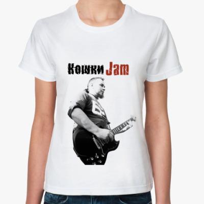 Классическая футболка KJAM SANDRO FAN FMALE