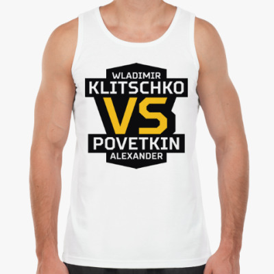 Майка Кличко-Поветкин