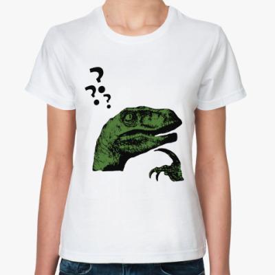 Классическая футболка философораптор