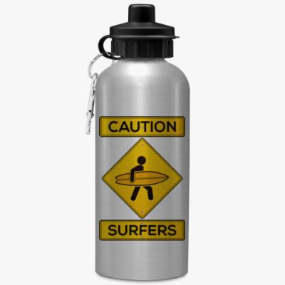 Спортивная бутылка/фляжка Осторожно, серферы!