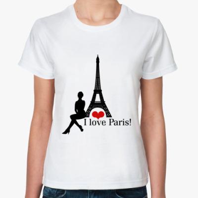 Классическая футболка Люблю Париж