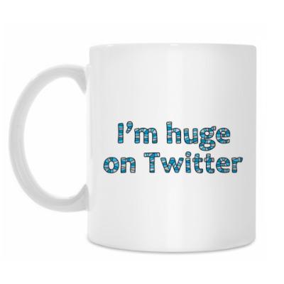 Кружка 'Твиттер'