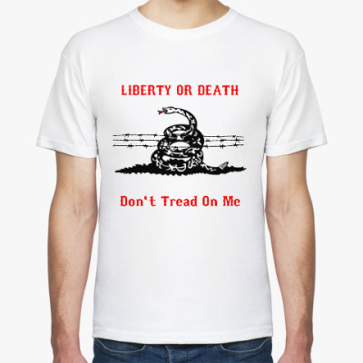 Футболка Liberty Or Death