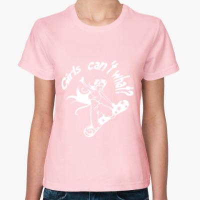 Женская футболка Сноуборд - для девушек!