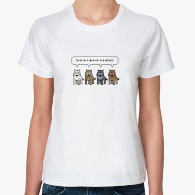 Классическая футболка  «Гр-р-р!»