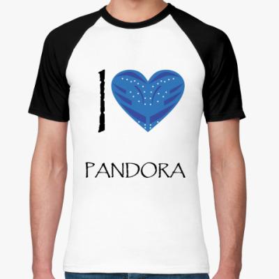 Футболка реглан I love Pandora