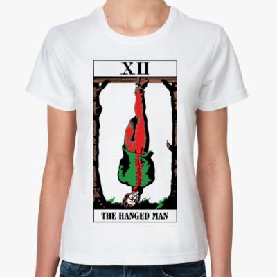 Классическая футболка The hanged man