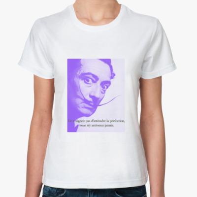 Классическая футболка Не бойтесь совершенства