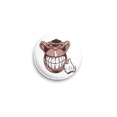 Значок 25мм Веселая обезьяна