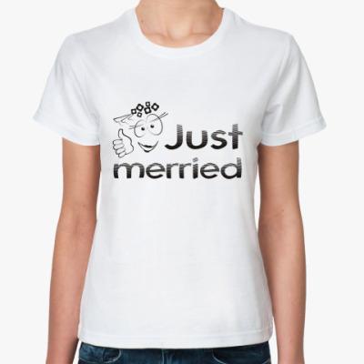 Классическая футболка Just Merried