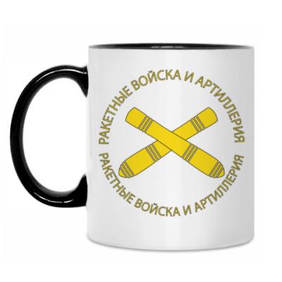 Кружка Кружка с эмблемой Ракетных войск и Артиллерии