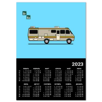Календарь Breaking Bad