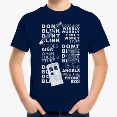 Детская футболка Вибли-вобли