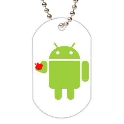Жетон dog-tag Андроид с яблоком