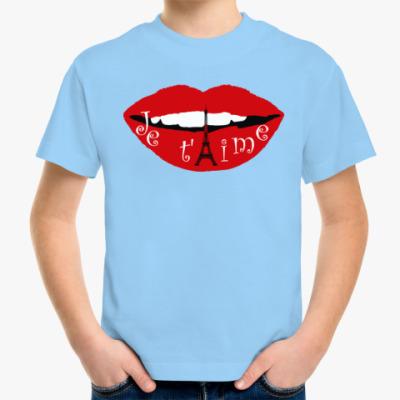Детская футболка Я люблю тебя по-французски