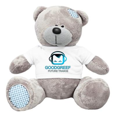 Плюшевый мишка Тедди GoodGreef