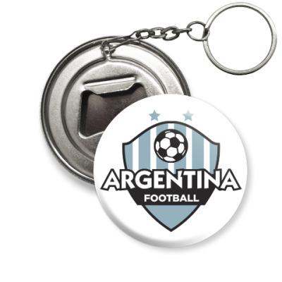 Брелок-открывашка Футбол Аргентины