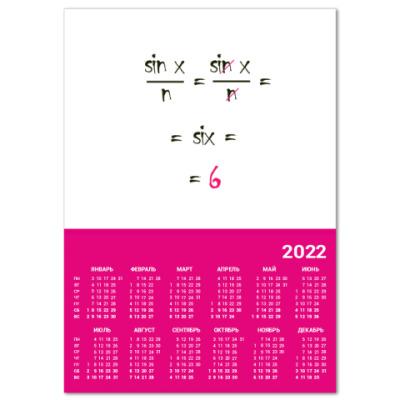 Календарь Синус