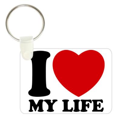 Люблю свою жизнь
