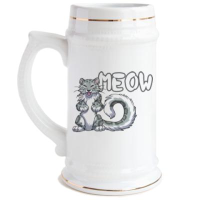 Пивная кружка Мяу