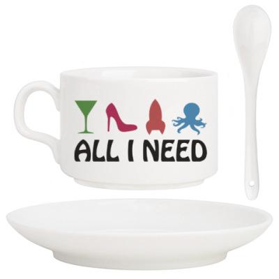 Кофейный набор Всё что мне нужно