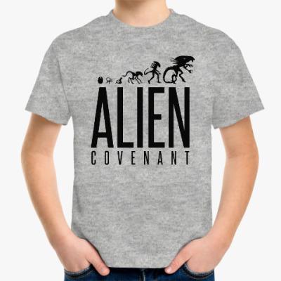 Детская футболка Чужой.Завет