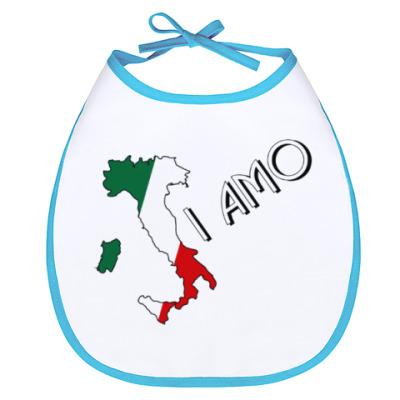 Слюнявчик Я люблю тебя по-итальянски