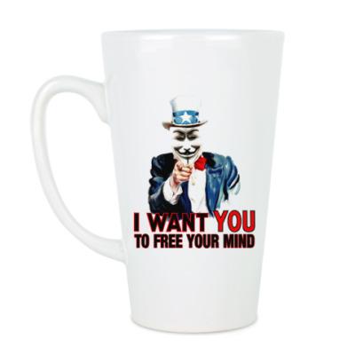 Чашка Латте Anonymous Uncle Sam