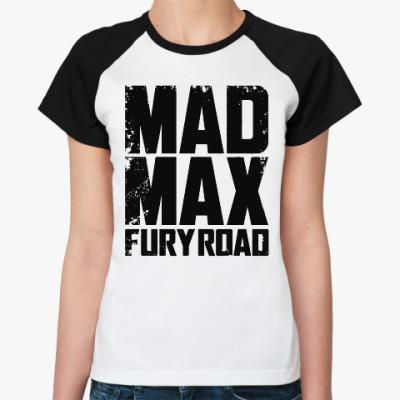 Женская футболка реглан Безумный Макс : дорога ярости