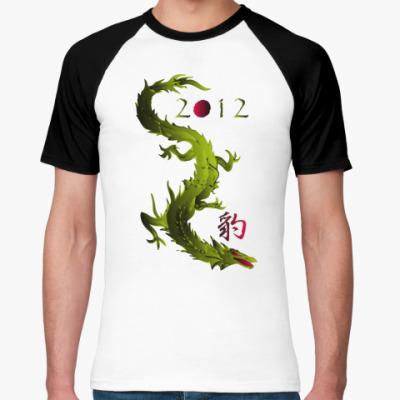 Футболка реглан 2012 дракон