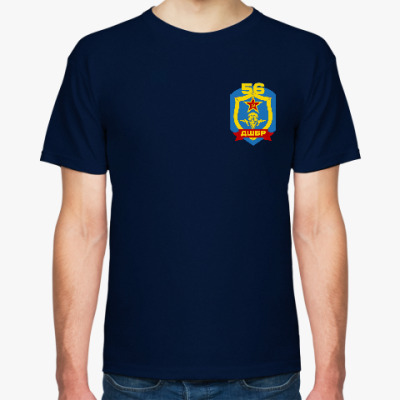 Футболка 56 гв. ОДШБР