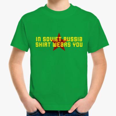Детская футболка Советский Союз