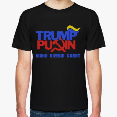 Футболка Трамп и Путин
