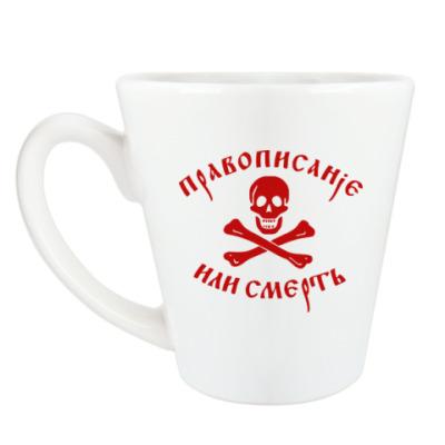 Чашка Латте Правописание