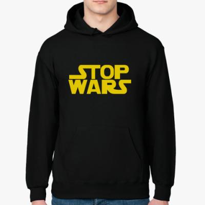 Толстовка худи Stop wars