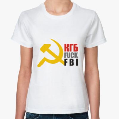 Классическая футболка КГБ fuck FBI