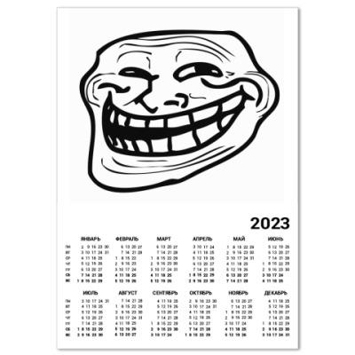 Календарь  A4  Troll